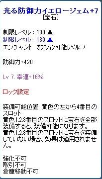 SPSCF0358.jpg