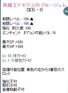 SPSCF0380.jpg
