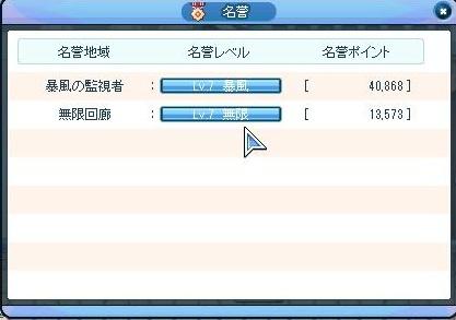 SPSCF0922.jpg