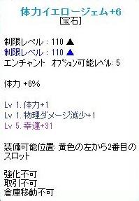 SPSCF1032.jpg
