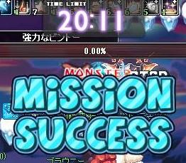 SPSCF1033.jpg