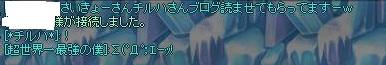 SPSCF1083.jpg