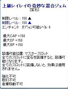 SPSCF1213.jpg