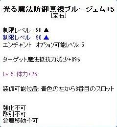 SPSCF1218.jpg