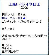 SPSCF1226.jpg