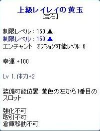 SPSCF1241.jpg
