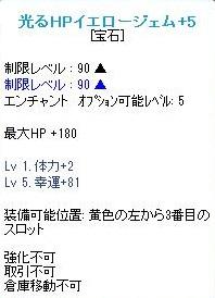 SPSCF1258.jpg