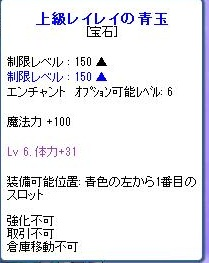 SPSCF1271.jpg
