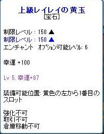 SPSCF1272.jpg