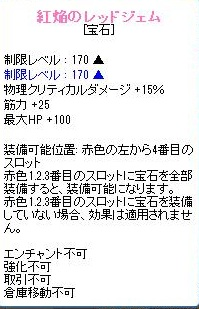 SPSCF1274.jpg