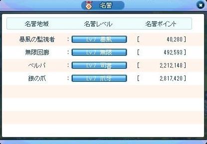 SPSCF1289.jpg
