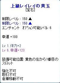 SPSCF1293.jpg