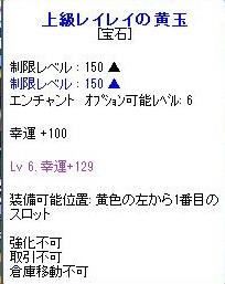 SPSCF1294.jpg