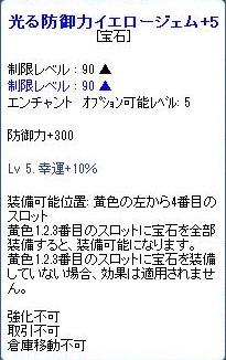 SPSCF1306.jpg