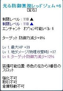 SPSCF1326.jpg
