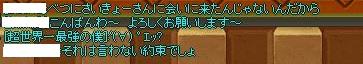 SPSCF1346.jpg