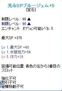 SPSCF1363.jpg