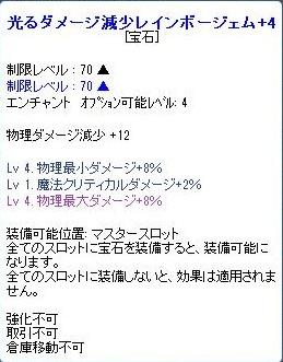 SPSCF1393.jpg