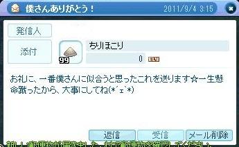 SPSCF1396.jpg