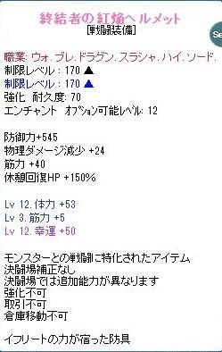 SPSCF1425.jpg