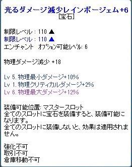 SPSCF1434.jpg