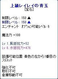 SPSCF1440.jpg