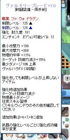 SPSCF1563.jpg