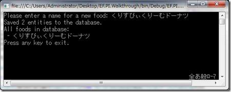20100718_EF1
