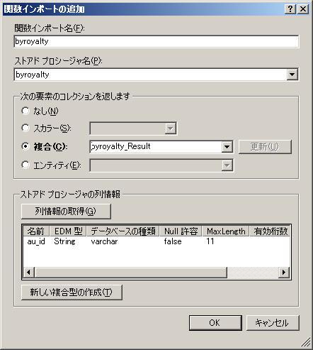 20100924_EF1.jpg