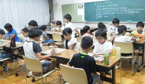 9月9日、長森教室 (2)