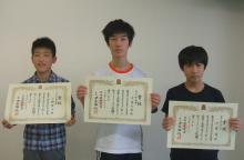 中学生表彰