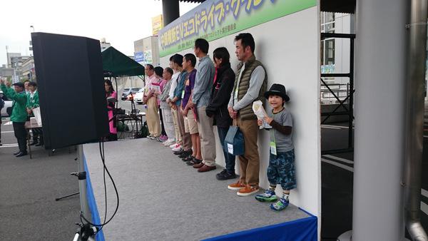 中国横断EVエコドライブグランプリ当日⑪