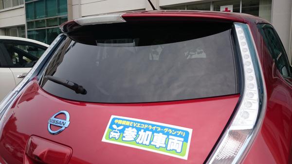 中国横断EVエコドライブグランプリ当日⑨