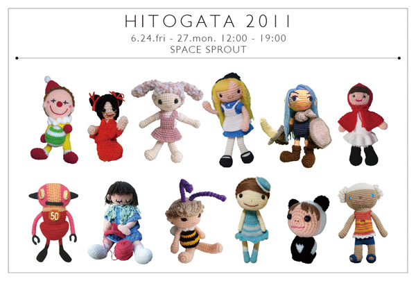 2011hitogata-egara-m.jpg