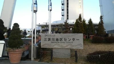 138-01.jpg
