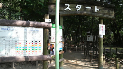 chiikibunka04.jpg