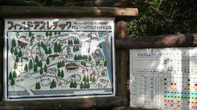 chiikibunka05.jpg