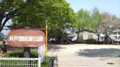 idobata01.jpg
