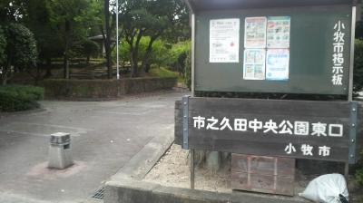 itinokuta01.jpg