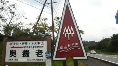kamiishidum01.jpg