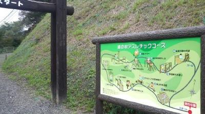 kamiishidum08.jpg