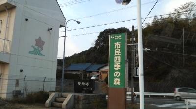 komakishiki01.jpg