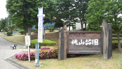 momoyama01.jpg