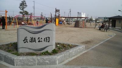 nagase01.jpg
