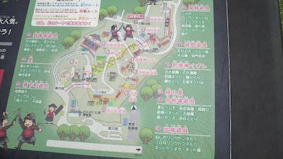shinshiro23.jpg