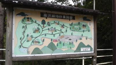 takazawak01.jpg