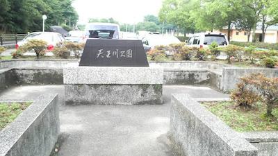 tennogawa01.jpg