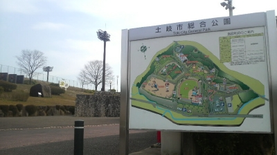 tokisogo01.jpg