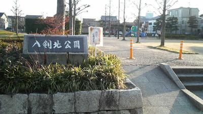 yaturugi01.jpg