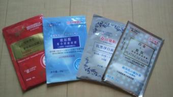 中国お土産3